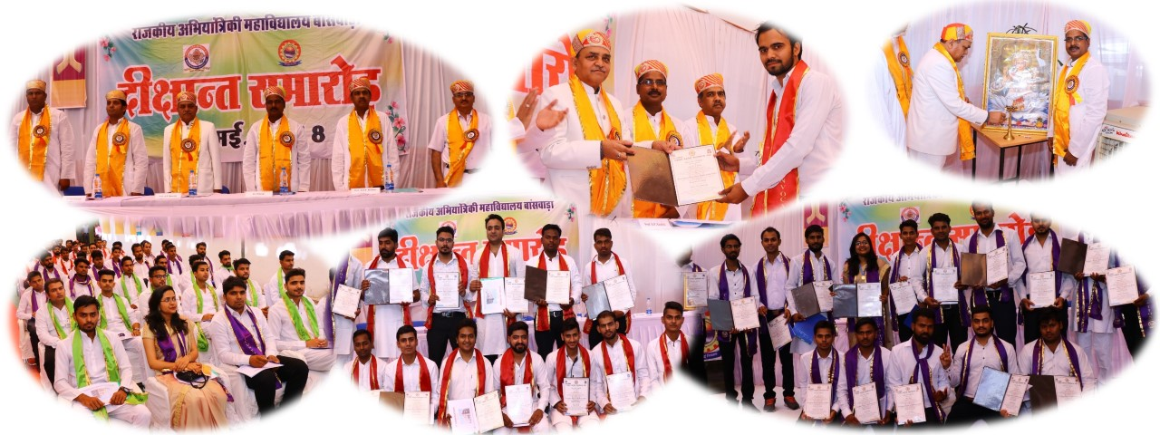 FIRST CONVOCATION @ GEC BANSWARA