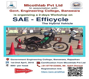 SAE- Efficycle : The Hybrid Vehicle
