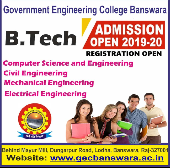 Admission Open 2019-2020 Govt. Engineering College Banswara